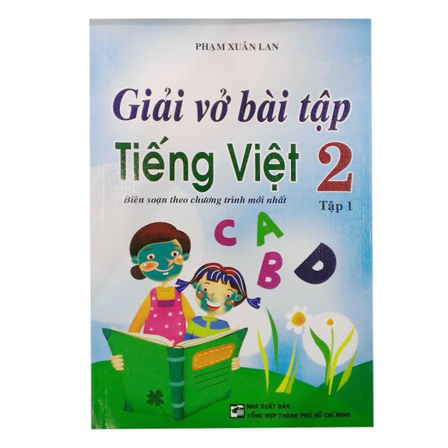 Bìa sách Giải Vở Bài Tập Tiếng Việt Lớp 2 (Tập 1)