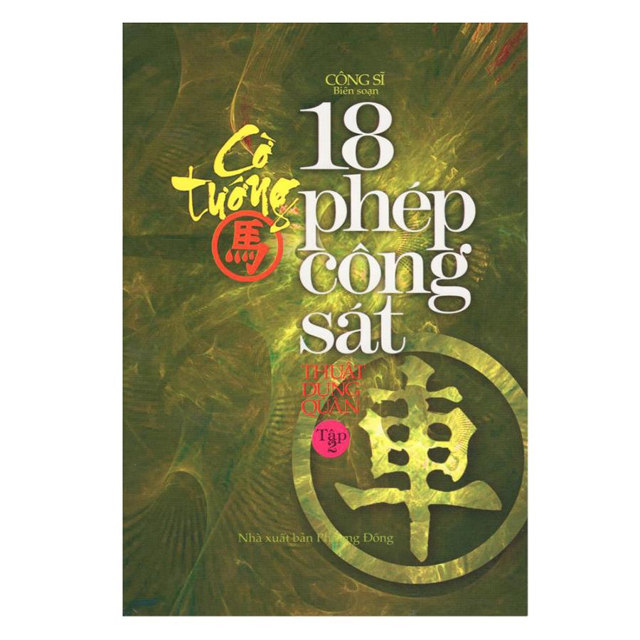 Bìa sách Cờ Tướng - 18 Phép Công Sát (Tập 2)