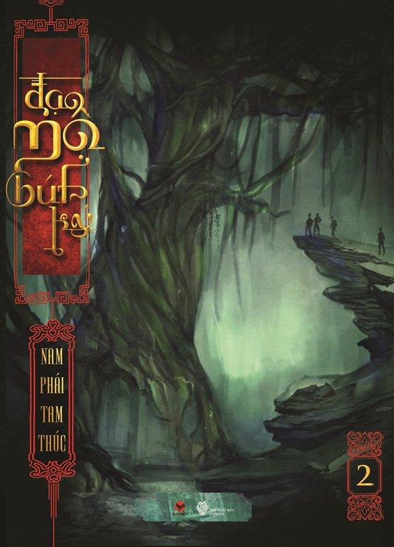Bìa sách Đạo Mộ Bút Ký Tập 2