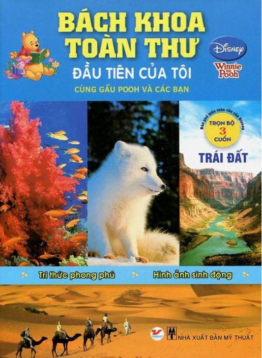 Bìa sách Bách Khoa Toàn Thư Đầu Tiên Của Tôi Cùng Gấu Pooh Và Các Bạn - Trái Đất (2014)