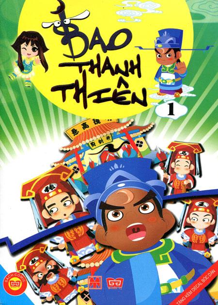 Bìa sách Truyện Tranh Bao Thanh Thiên (Tập 1)