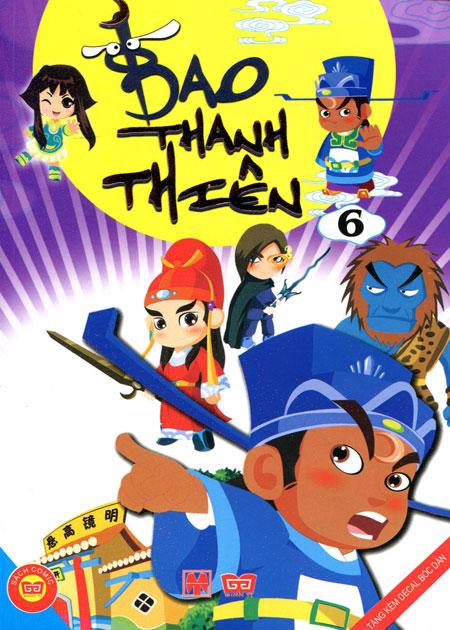 Bìa sách Truyện Tranh Bao Thanh Thiên (Tập 6)