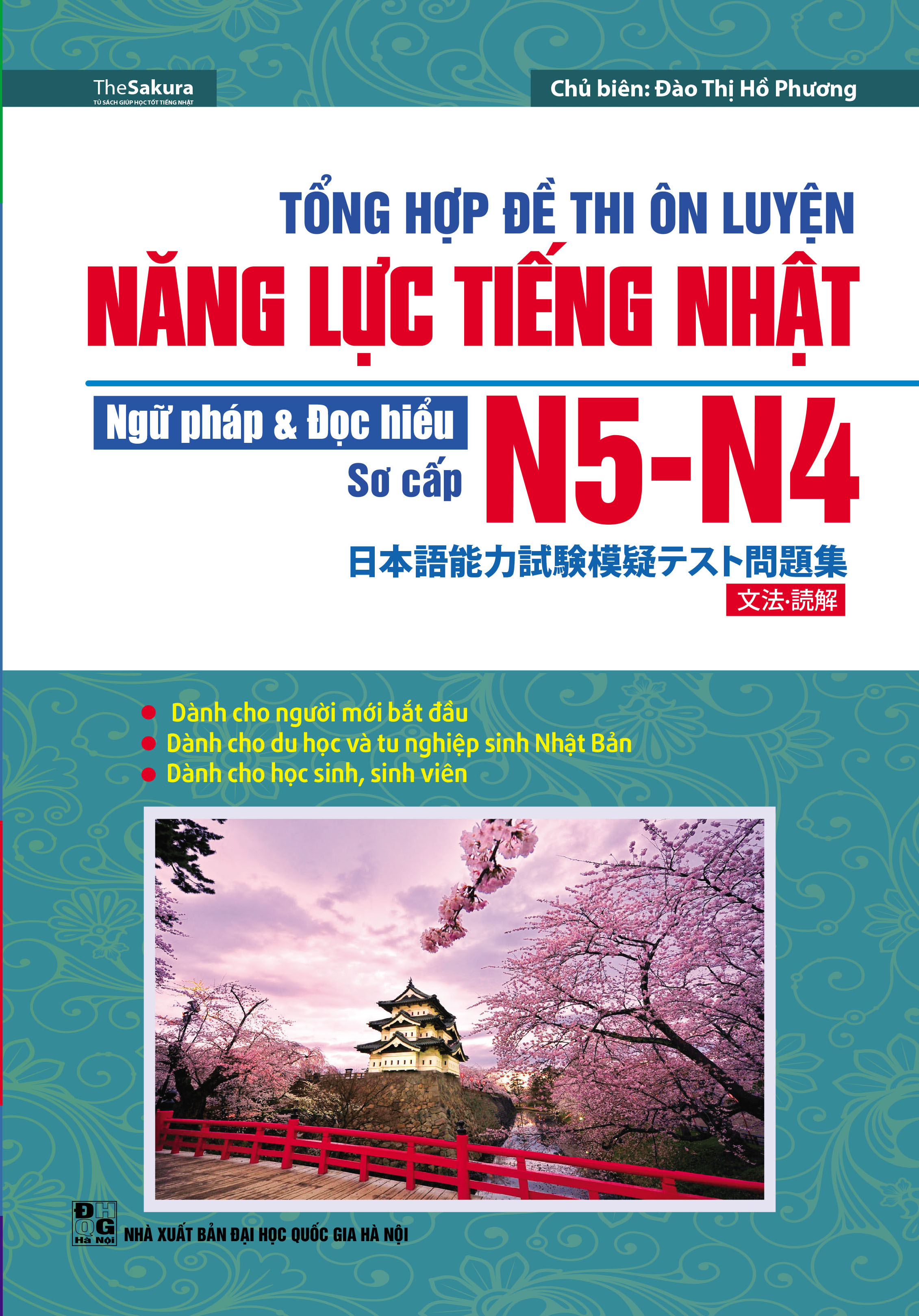 Bìa sách Tổng Hợp Đề Thi Ôn Luyện Năng Lực Tiếng Nhật N5-N4 Ngữ Pháp Và Đọc Hiểu Sơ Cấp