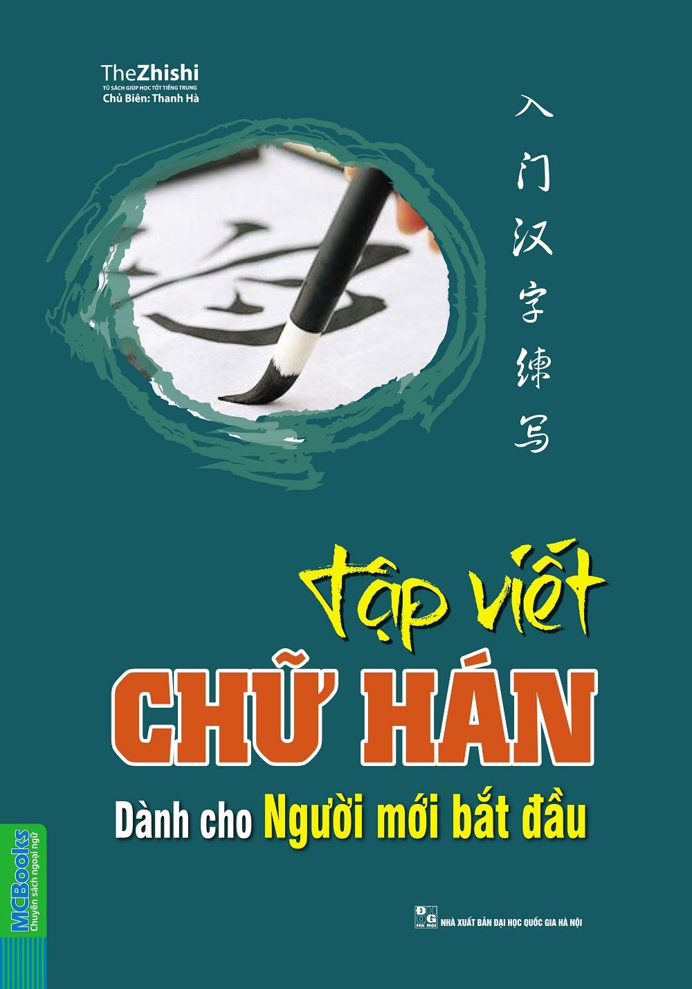 Bìa sách Tập Viết Chữ Hán Dành Cho Người Mới Bắt Đầu