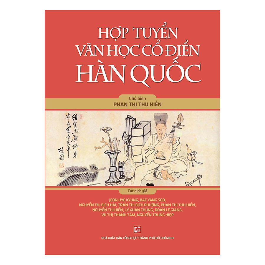 Hợp Tuyển Văn Học Văn Học Cổ Điển Hàn Quốc