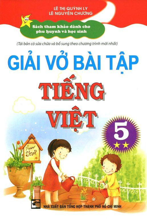 Bìa sách Giải Vở Bài Tập Tiếng Việt Lớp 5 (Tập 2) (2010)