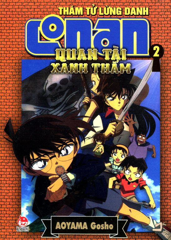 Bìa sách Thám Tử Lừng Danh Conan (Tập 2) - Quan Tài Xanh Thẳm