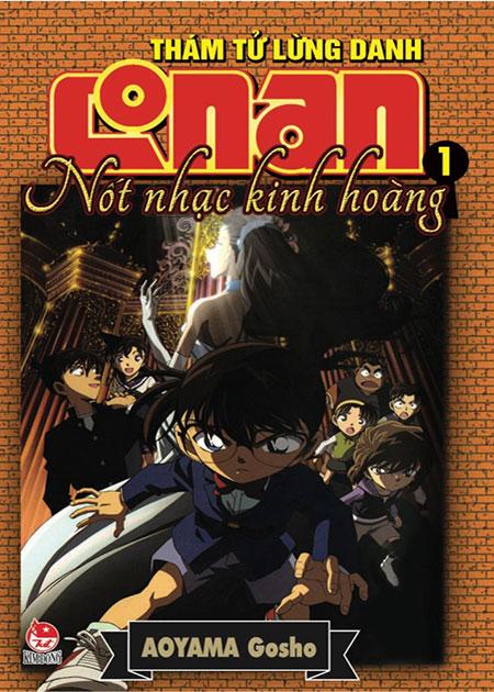 Bìa sách Thám Tử Lừng Danh Conan - Nốt Nhạc Kinh Hoàng (Tập 1) - 2014