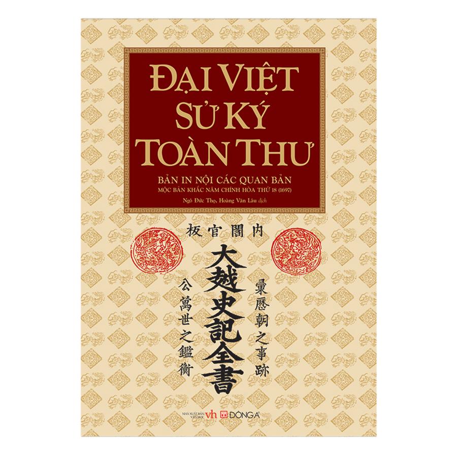 Review sách Đại Việt Sử Ký Toàn Thư