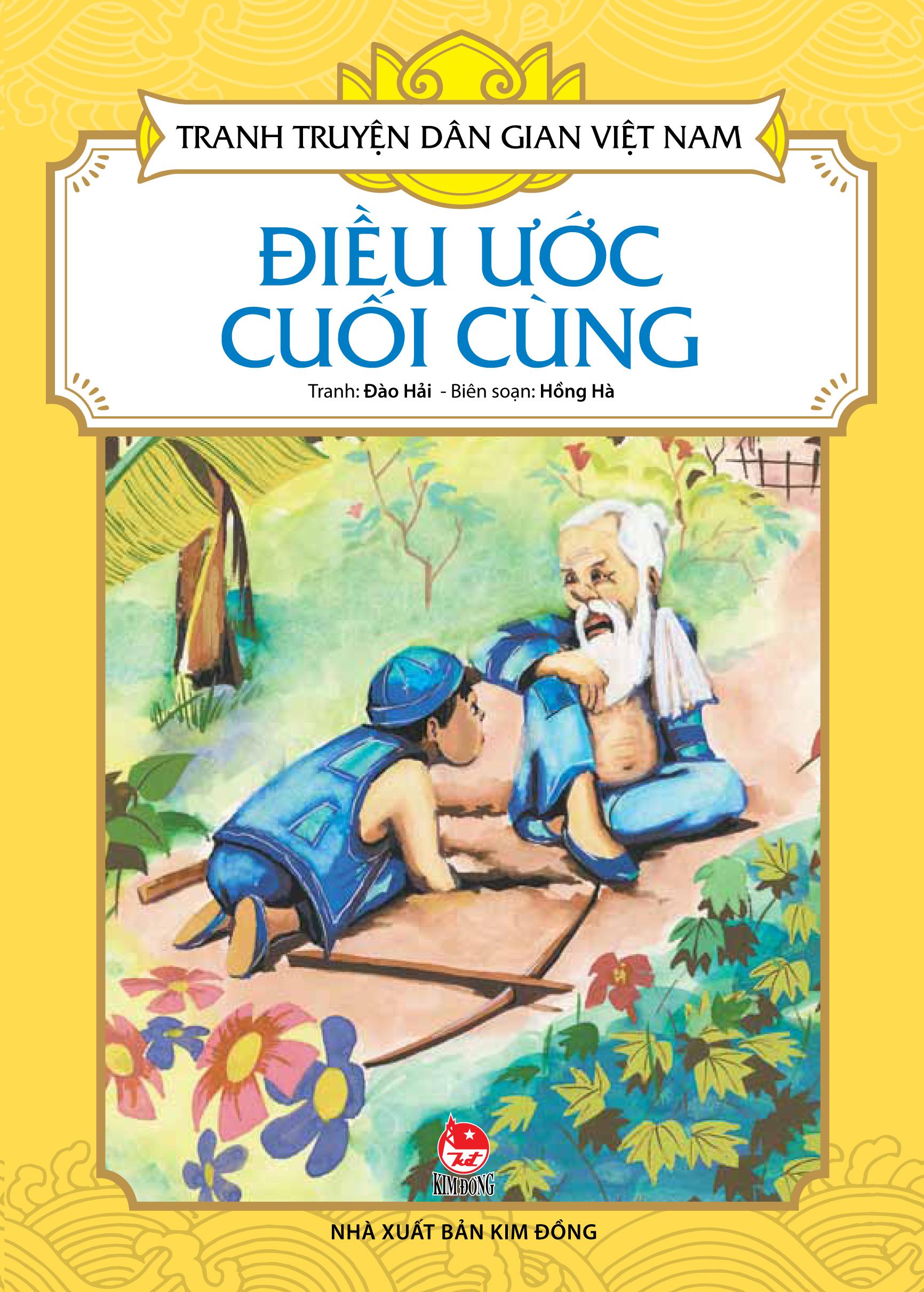 Bìa sách Tranh Truyện Dân Gian Việt Nam - Điều Ước Cuối Cùng (2016)