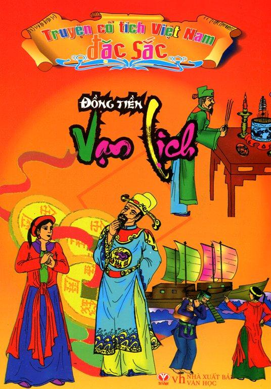 Bìa sách Truyện Cổ Tích Việt Nam Đặc Sắc - Đồng Tiền Vạn Lịch