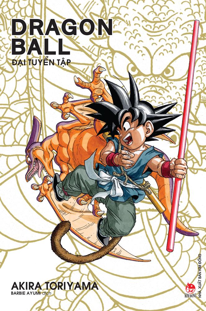 Bìa sách Artbook Dragon Ball - Đại Tuyển Tập (Phiên Bản Bìa Cứng)