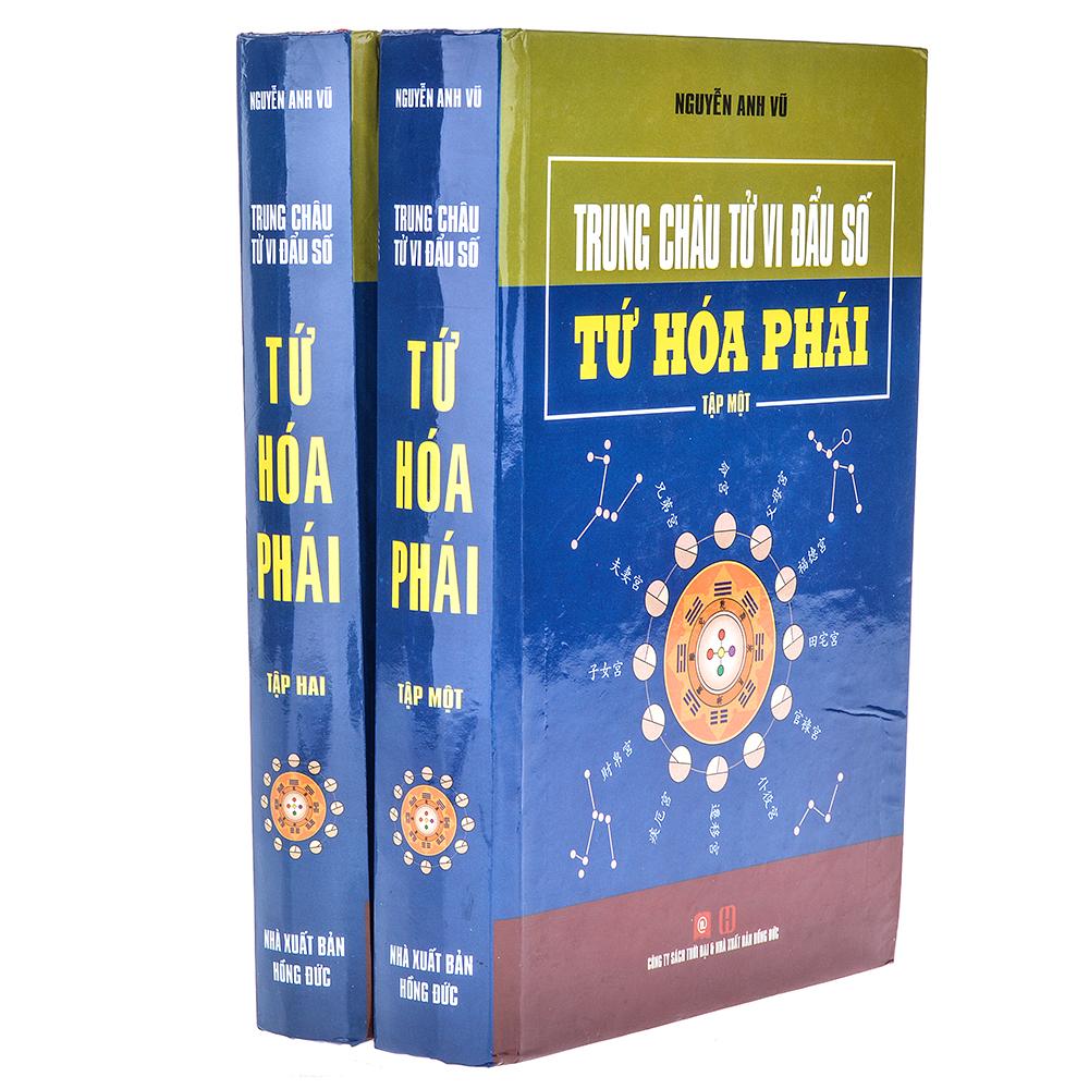 Bìa sách Trung Châu Tử Vi Đẩu Số Tứ Hóa Phái (Trọn Bộ 2 Tập)