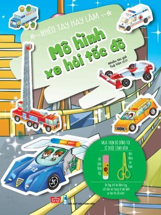 Bìa sách Khéo Tay Hay Làm - Mô Hình Xe Hơi Tốc Độ (Tái Bản)