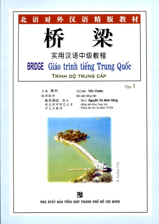 Bìa sách Giáo Trình Tiếng Trung Quốc - Trình Độ Trung Cấp - Tập 1