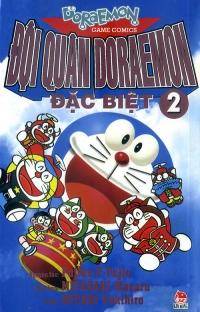 Bìa sách Đội Quân Doraemon Đặc Biệt (Tập 2)