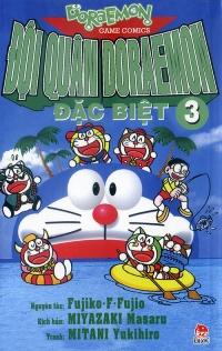 Bìa sách Đội Quân Doraemon Đặc Biệt (Tập 3)