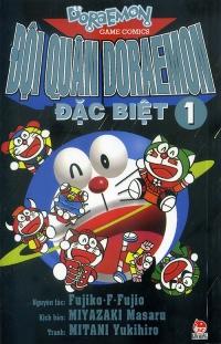 Bìa sách Đội Quân Doraemon Đặc Biệt (Tập 1)