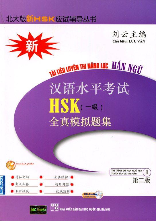 Bìa sách Tài Liệu Luyện Thi Năng Lực Hán Ngữ HSK (Tập 1) - Nguyên Bản Tiếng Trung, Kèm CD