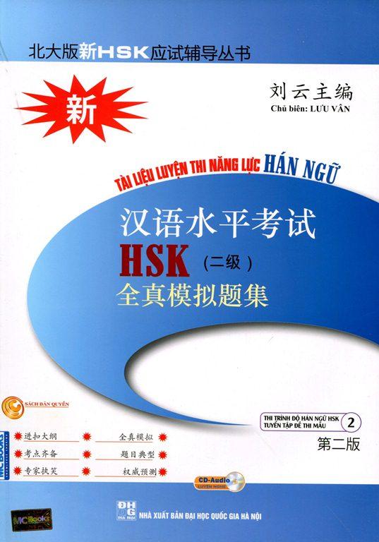Bìa sách Tài Liệu Luyện Thi Năng Lực Hán Ngữ HSK (Tập 2) - Nguyên Bản Tiếng Trung, Kèm CD