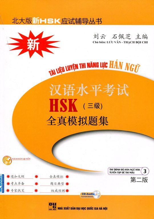Bìa sách Tài Liệu Luyện Thi Năng Lực Hán Ngữ HSK (Tập 3) - Nguyên Bản Tiếng Trung, Kèm CD