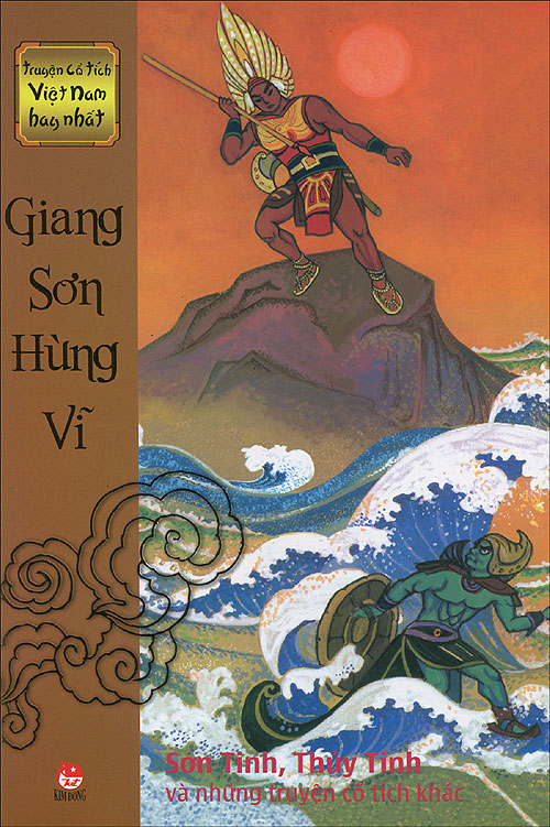 Bìa sách Truyện Cổ Tích Việt Nam Hay Nhất - Giang Sơn Hùng Vĩ