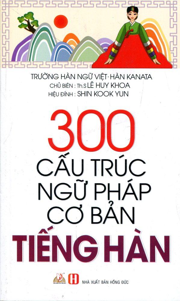 Bìa sách 300 Cấu Trúc Ngữ Pháp Cơ Bản Tiếng Hàn (Tái Bản 2016)