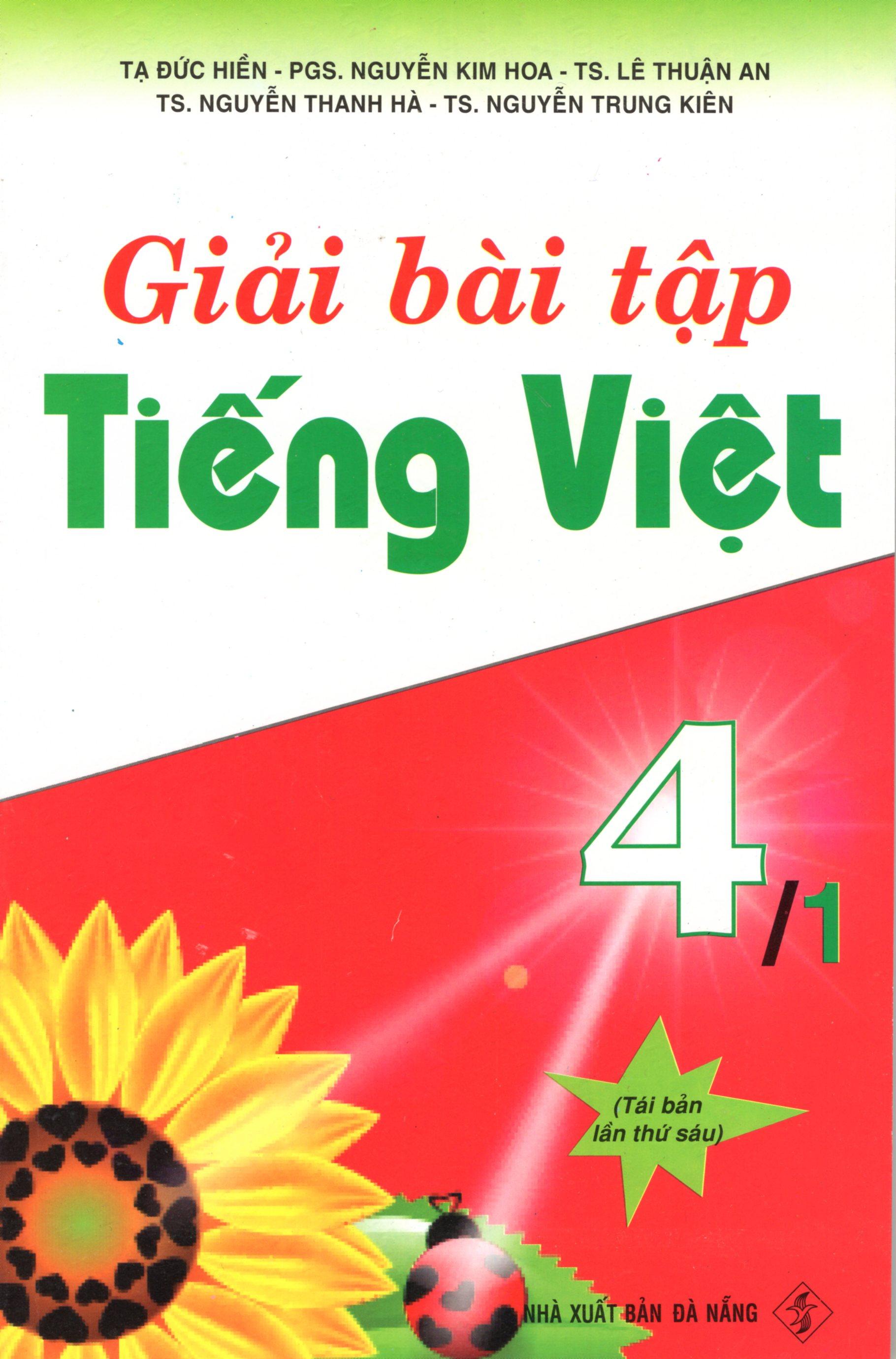Bìa sách Giải Bài Tập Tiếng Việt 4 - Tập 1