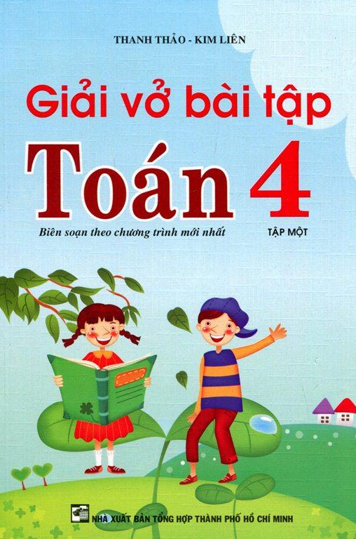 Bìa sách Giải Sách Bài Tập Toán Lớp 4 (Tập 1)