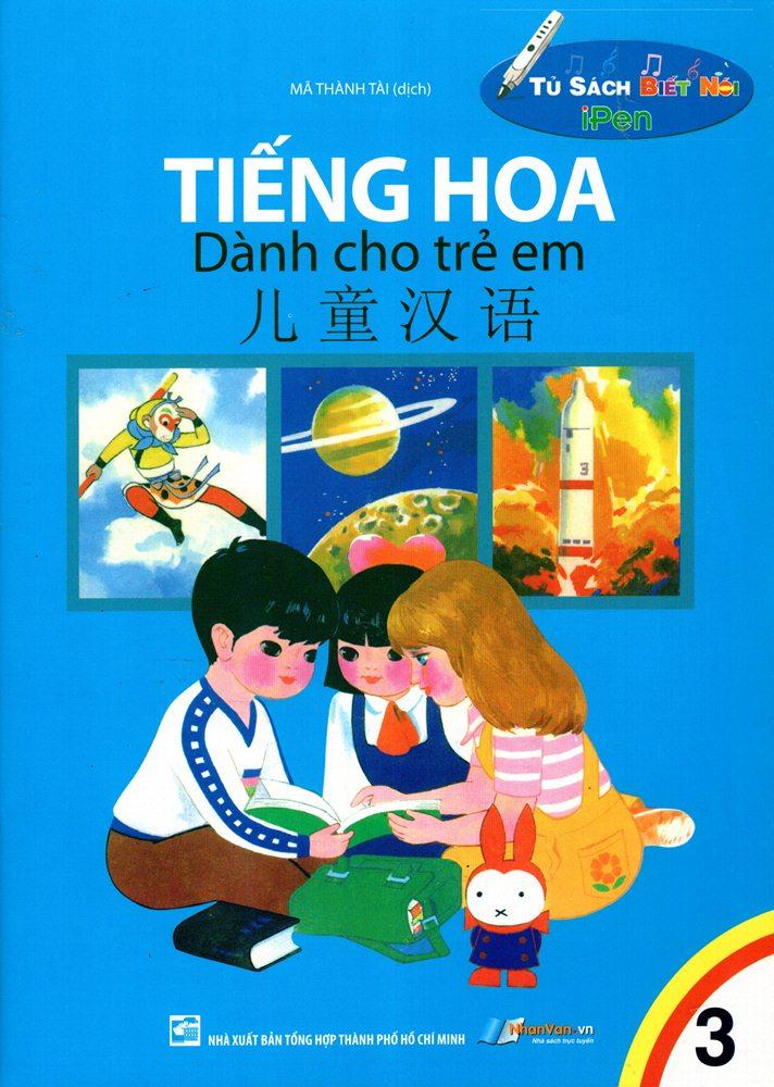 Bìa sách Tiếng Hoa Dành Cho Trẻ Em (Tập 3) (2015)