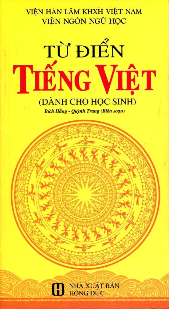 Bìa sách Từ Điển Tiếng Việt (Dành Cho Học Sinh)