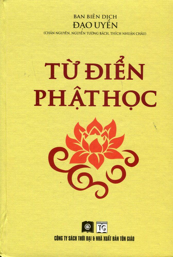 Bìa sách Từ Điển Phật Học