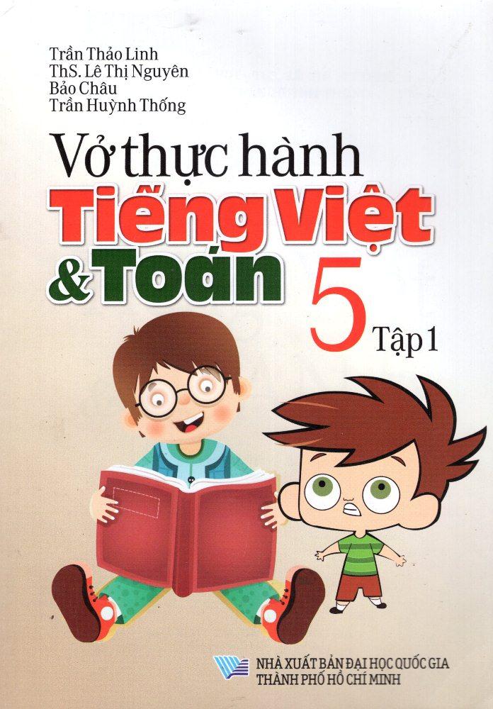 Bìa sách Vở Thực Hành Toán - Tiếng Việt Lớp 5 (Tập 1) (2015)