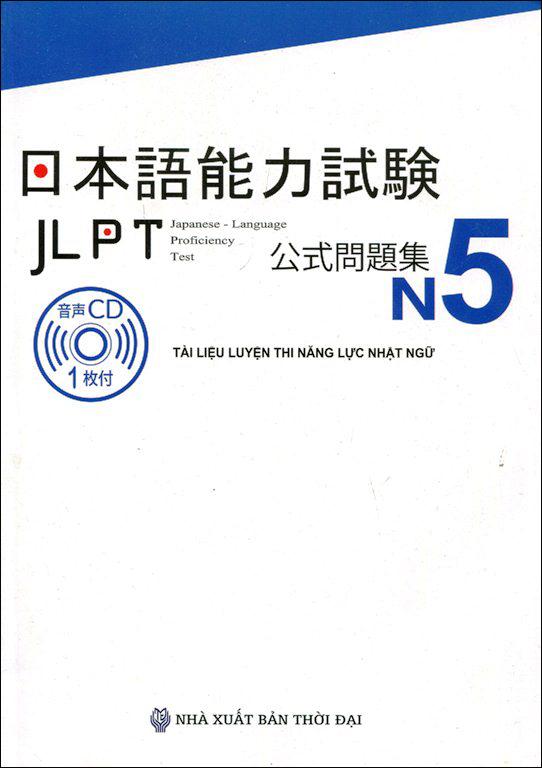 Bìa sách Tài Liệu Luyện Thi Năng Lực Nhật Ngữ N5 (Kèm CD)
