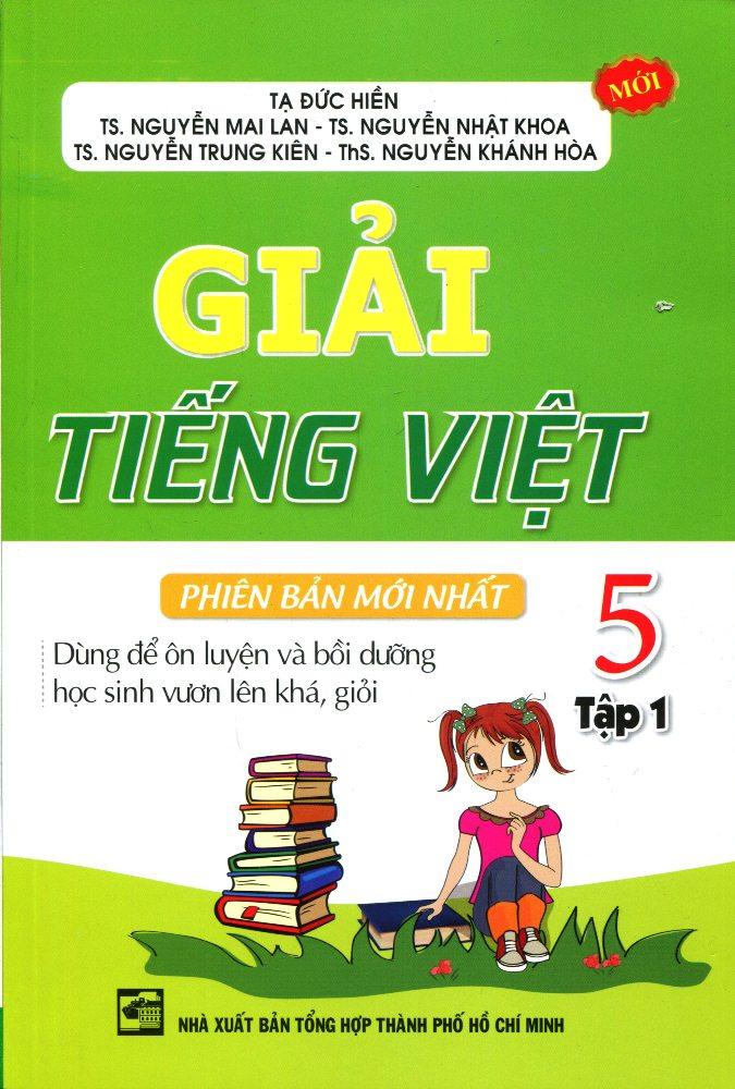 Bìa sách Giải Tiếng Việt Lớp 5 (Tập 1)