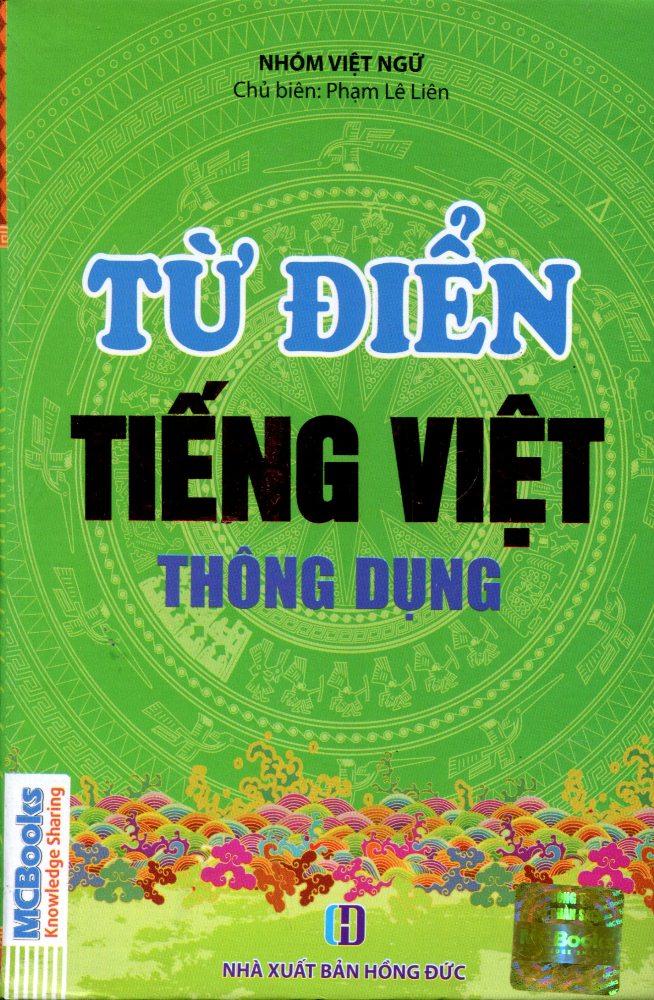 Bìa sách Từ Điển Tiếng Việt Thông Dụng
