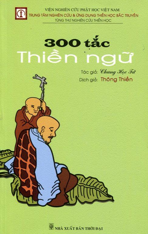 Bìa sách 300 Tắc Thiền Ngữ