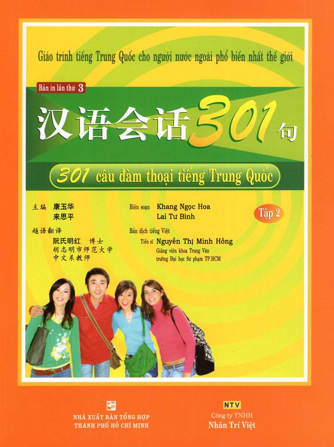 Bìa sách 301 Câu Đàm Thoại Tiếng Trung Quốc (Tập 2) (Kèm CD)