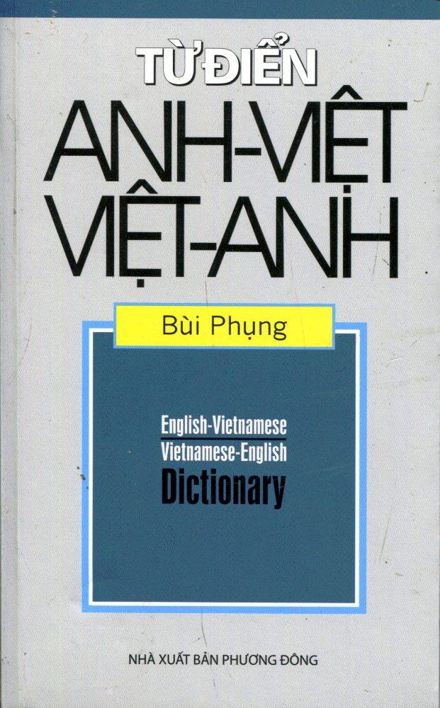 Bìa sách Từ Điển Anh Việt - Việt Anh