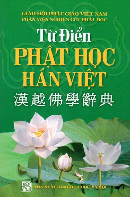Review sách Từ Điển Phật Học Hán Việt (Tái Bản)