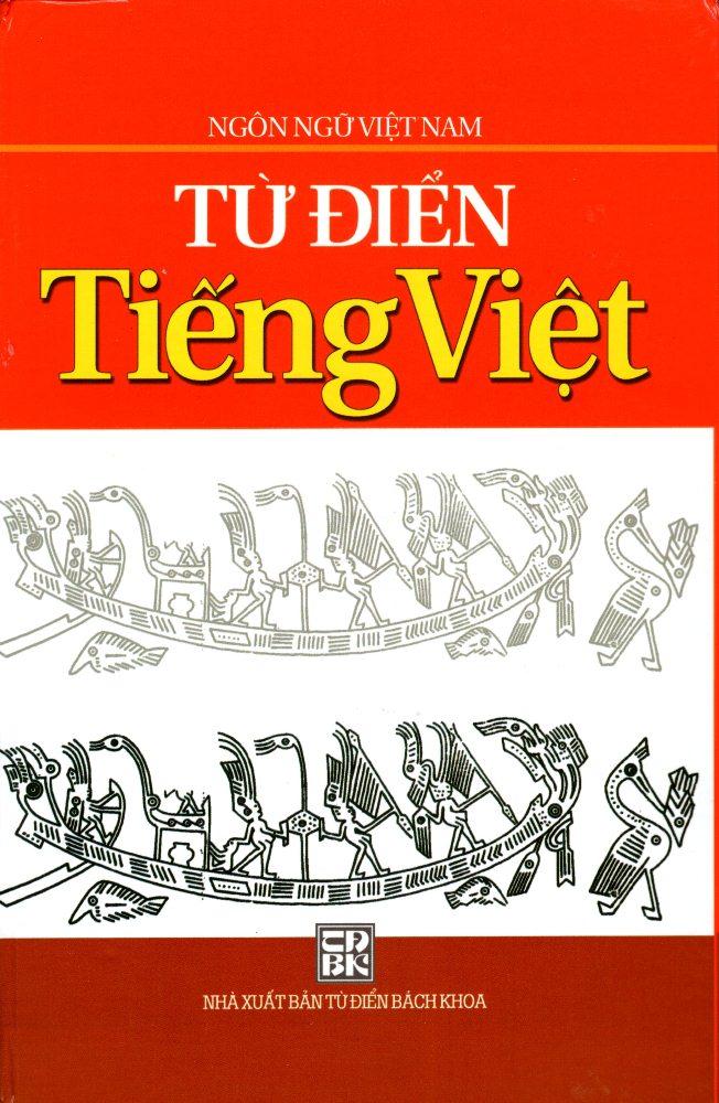 Bìa sách Từ Điển Tiếng Việt (Ngôn Ngữ Việt Nam)