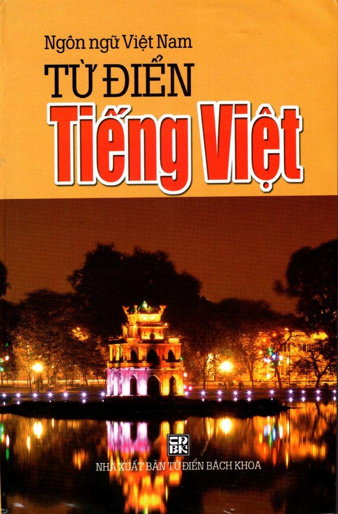 Bìa sách Từ Điển Tiếng Việt (Ngôn Ngữ Việt Nam - 2014)