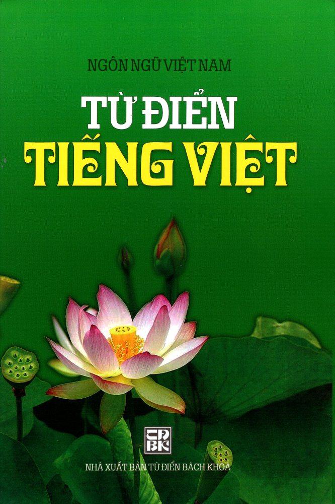 Bìa sách Từ Điển Tiếng Việt (Ngôn Ngữ Việt Nam - XB 2014)
