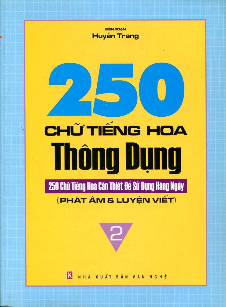 Bìa sách 250 Chữ Tiếng Hoa Thông Dụng (Tập 2)