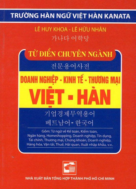 Bìa sách Từ Điển Việt - Hàn (Chuyên Ngành Doanh Nghiệp - Kinh Tế - Thương Mại) (Sách Bỏ Túi)