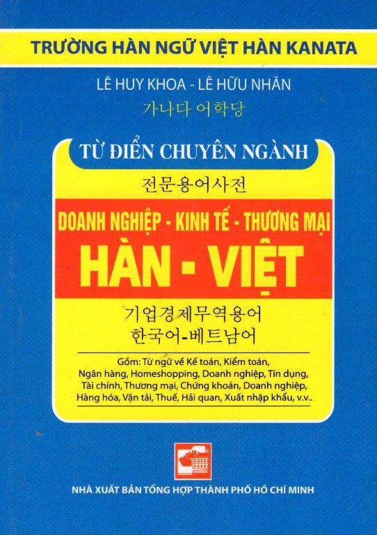 Bìa sách Từ Điển Hàn - Việt (Chuyên Ngành Doanh Nghiệp - Kinh Tế - Thương Mại) (Sách Bỏ Túi)