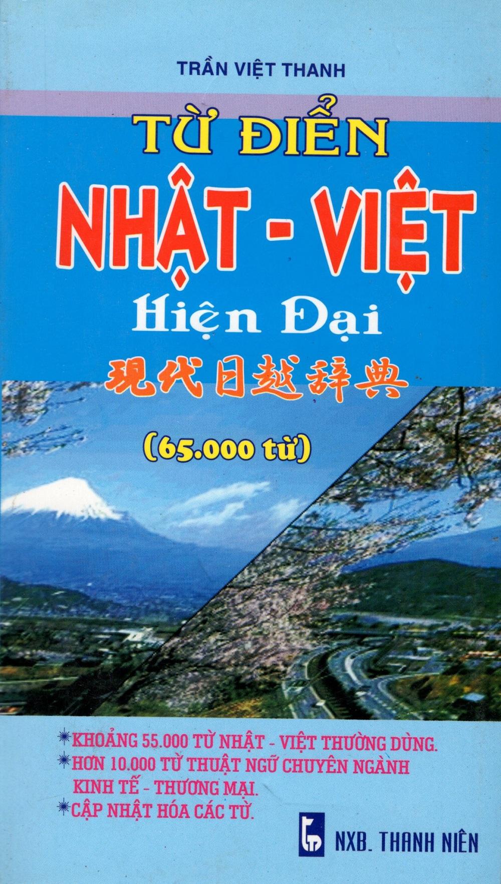 Bìa sách Từ Điển Nhật - Việt Hiện Đại (65.000 Từ)