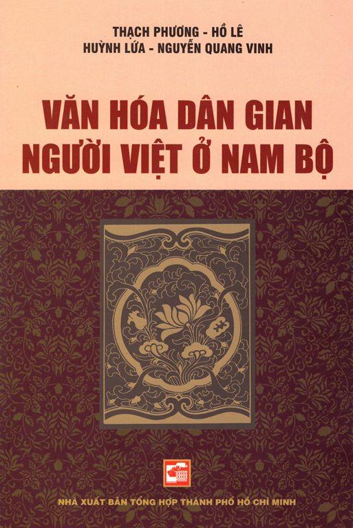 Bìa sách Văn Hóa Dân Gian Người Việt Ở Nam Bộ