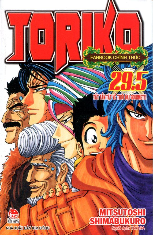 Bìa sách Toriko - Tập Đặc Biệt