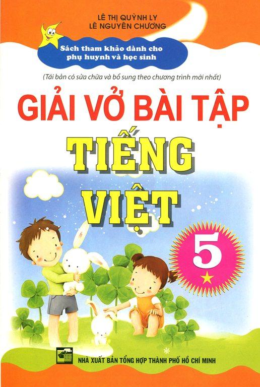 Bìa sách Giải Vở Bài Tập Tiếng Việt Lớp 5 (Tập 1)
